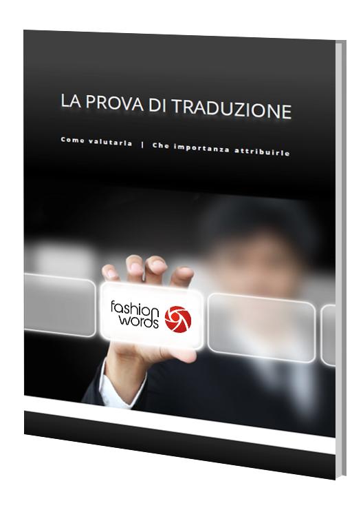 ebook gratuito - la prova di traduzione