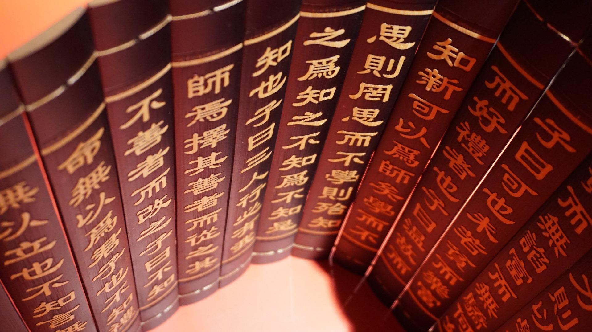 La Traslitterazione Cinese, Tutta Questione Di Musicalità